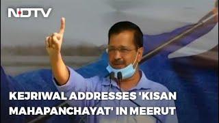 Farm Laws: At UP Farmers' Rally, Arvind Kejriwal's Direct Attack On Yogi Adityanath