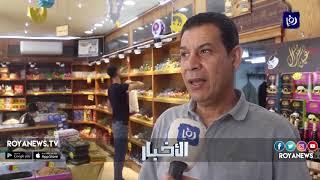 نشاط تجاري في أسواق محافظة الزرقاء قبيل شهر رمضان (5-5-2019)