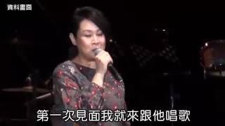 劉若英剖腹產下兒子 五月天祝賀「奶茶加小珍珠」