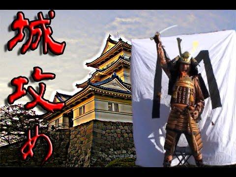 【城攻め】一人の武士が立ち上がり小田原城を攻め落とす