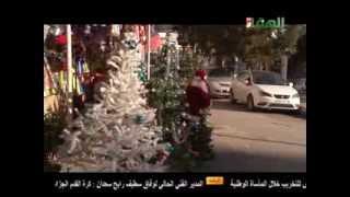 برنامج الخط البرتقالي على الهقار تي في الحلقة السابعة الاحتفال بأعياد الميلاد