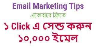 How To Earn Money With Email Marketing