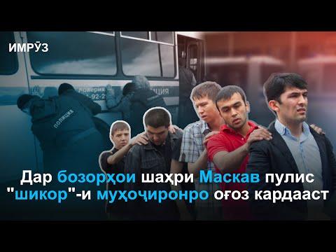 ▶️ Барномаи хабарии ИМРУЗ - 18.09.2020 |AZDА TV| برنامه خبری امروز اخبار تاجیکستان