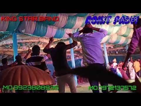 Aadiwasi Geet. King Star Band Sajjipur. March 7, 2020