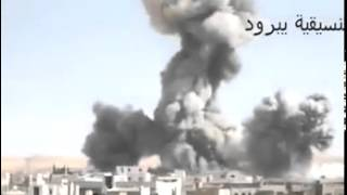 Video Syrian City Bombing By Syrian Air Force download MP3, MP4, WEBM, AVI, FLV April 2018