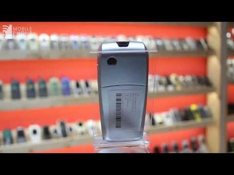 Siemens SP65  - review
