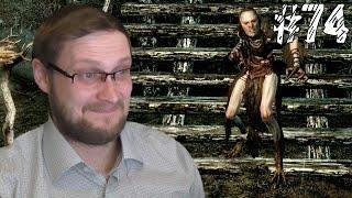 The Elder Scrolls V: Skyrim ► НЕЗАБЫВАЕМАЯ НОЧКА ► #74