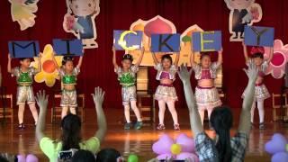 103學年度畢業典禮綿羊班音樂表演--米奇米妮大遊行
