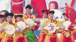 [2020东西南北贺新春]《正对花》 表演:黑龙江省歌舞剧院| CCTV综艺