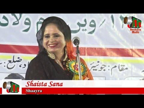 Shaista Sana, Khalilabad Mushaira, 11/11/2016,Con ATHER KHAN, Mushaira Media