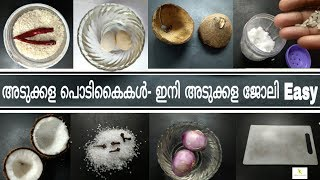 10 Awesome Kitchen Tips and Tricks| Kitchen Hacks| Easy kitchen tips in Malayalam