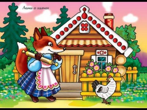 Сказки для самых маленьких | Лисичка со скалочкой | Русские сказки для детей