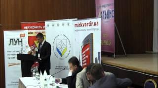 видео Предпринимательская деятельность на рынке недвижимости