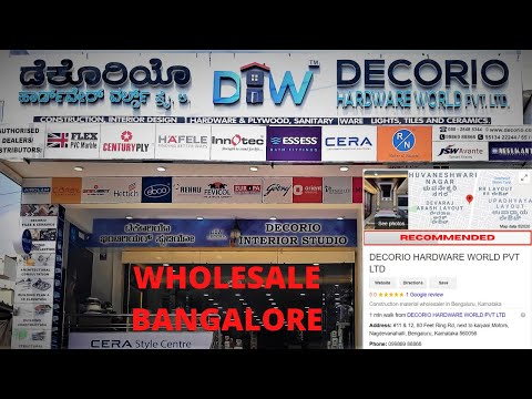 HARDWARE SHOWROOM IN BANGALORE | HARDWARE SHOP IN BANGALORE | WHOLESALE AND RETAIL | BEST PRICE |