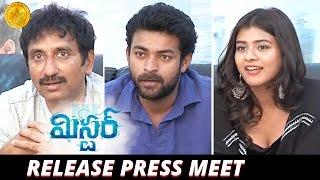 Mister Movie Release Press Meet | Varun Tej | Lavanya Tripathi | Hebah Patel | Sreenu Vaitla