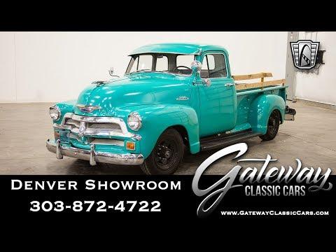 1954 Chevy 3600 Truck - Denver Showroom #501 Gateway Classic Cars