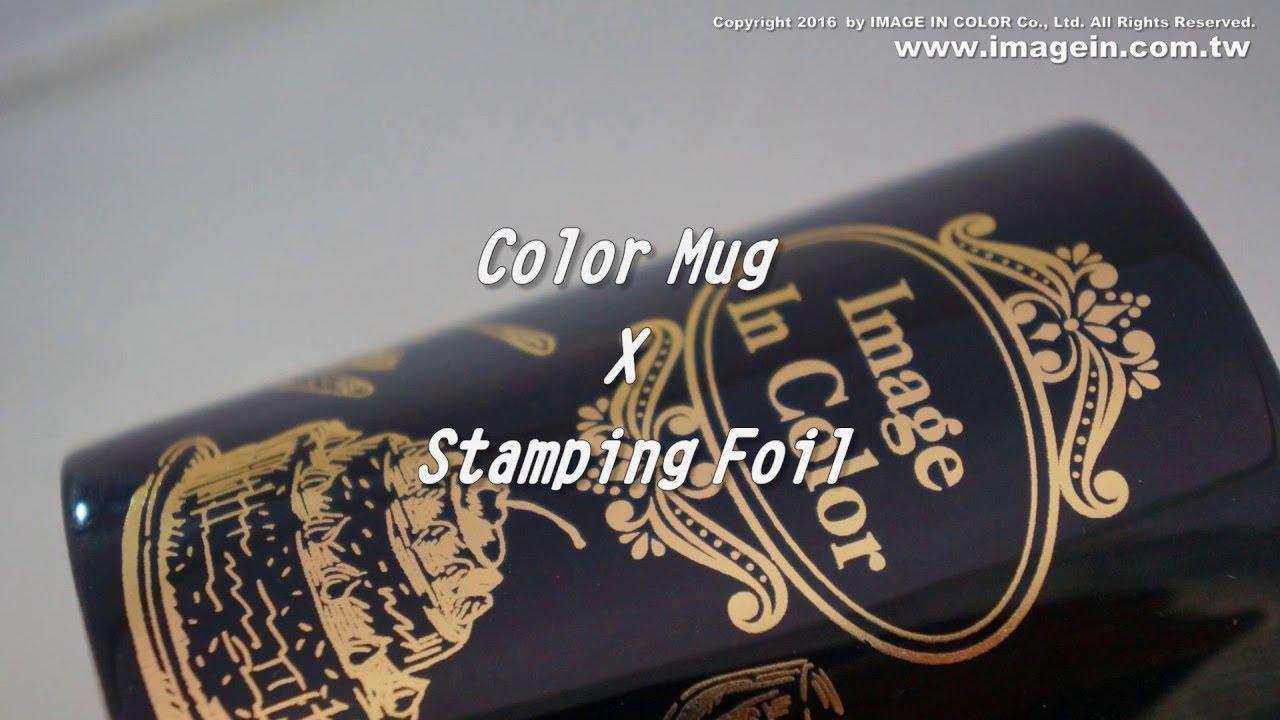 Image In Color Metallic Color Mug Laser Heat Transfer Paper For