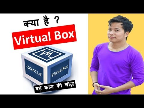 What is Virtual Box ? How to install and Use VirtualBox | Kya hai Kaise use kare hindi