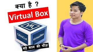 Gambar cover What is Virtual Box ? How to install and Use VirtualBox | Kya hai Kaise use kare hindi