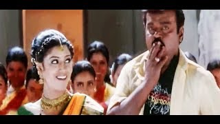 Pontattiya Nee Kedaicha  Songs # Perarasu # Tamil Songs # Vijayakanth Tamil Hit Songs