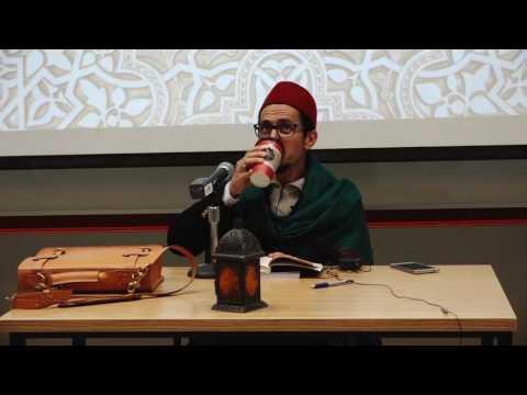 Le Pouvoir de l'Intention - Le Livre de l'Aide - Cours 5 - Shaykh Hamdi Ben Aissa