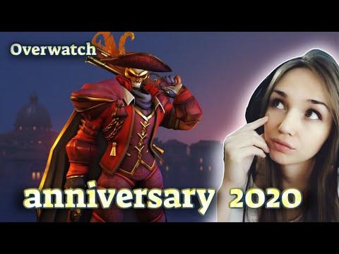 Overwatch Anniversary 2020 - Overwatch Seasonal Event