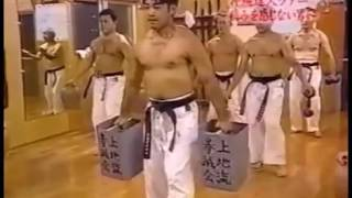 Uechi ryu Super Karate  Senaga Yoshitsune