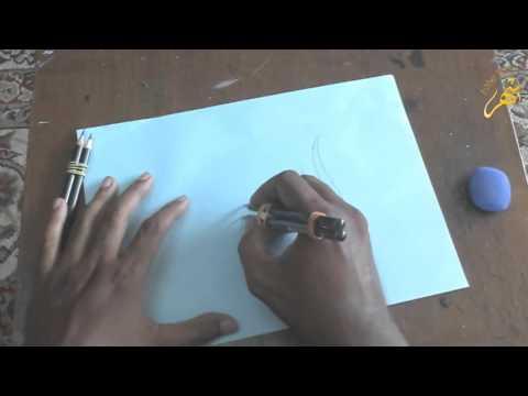 Hand Written Arabic Calligraphy - Allah