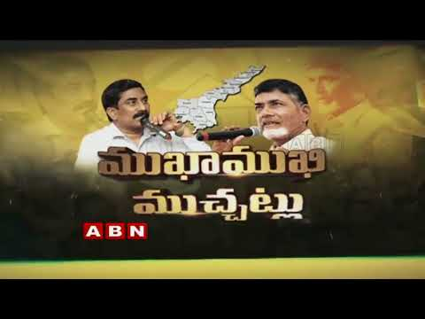 ABN MD Radha Krishna Mukha Mukhi With CM Chandrababu About 40 Yr In Politics | Part 5