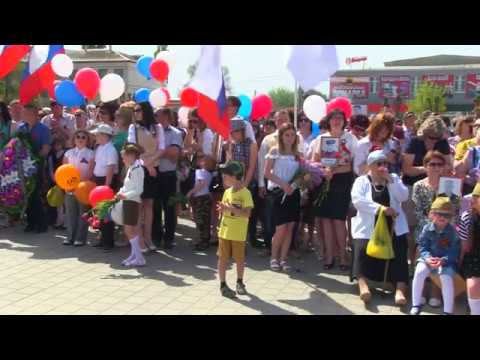 Митинг 9 мая 2018 в Быково