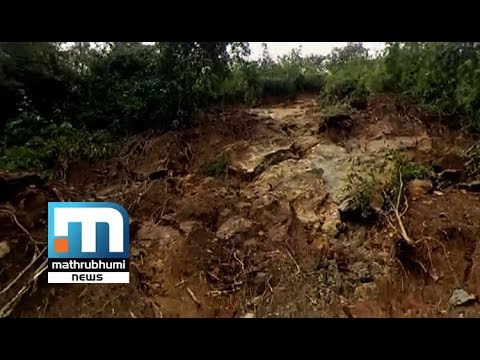 Landslide In PV Anvar's Park | Mathrubhumi News
