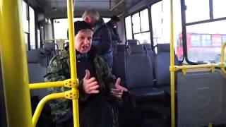 Суровый кондуктор! Смотреть всем))))