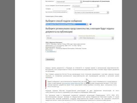 читать объявления о банкротстве в газете коммерсант