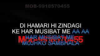 Rakhwala Yesu Mera Karaoke Hindi Christian Devotional Song Scrolling Video