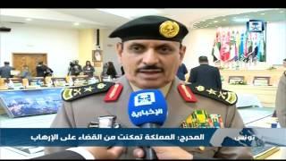 قادة الشرطة والأمن العرب يشددون على دعم التعاون لتصدي الإرهاب