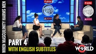 Satyamev Jayate Season 3 | Episode 6 | When Masculinity Harms Men | Reel vs Real (Subtitled)