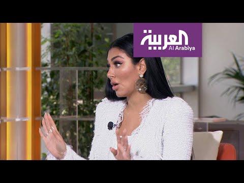 صباح العربية | هدى بيوتي: -كُليش صعب-هذا كان ردها عندما سٌألت عن ابنتها نور  - نشر قبل 32 دقيقة