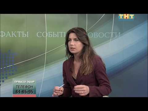 Солнечногорск - знакомства (Московская область)
