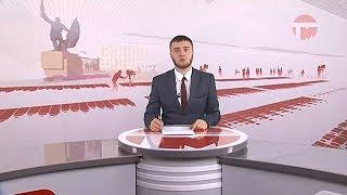Телемикс Новости. 21.03.2019