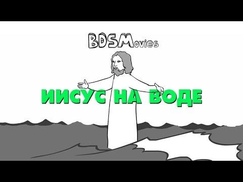 БДСМ Порно Смотреть Онлайн Бесплатно