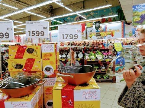 🛒\Посуда Центр\🚸Обзор 🎦разного товара и📊 цены 🎈Май 2019