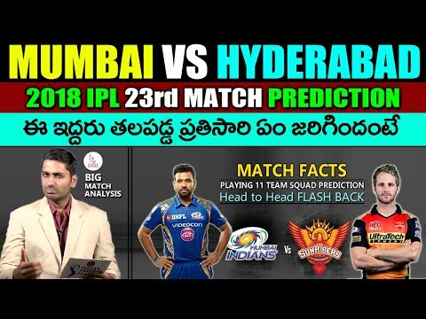 Mumbai Indians vs Sunrisers Hyderabad, 23rd Match Live Prediction | Cricket News | Eagle Media Works