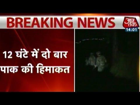 Pakistan Violates Ceasefire Twice In Jammu & Kashmir
