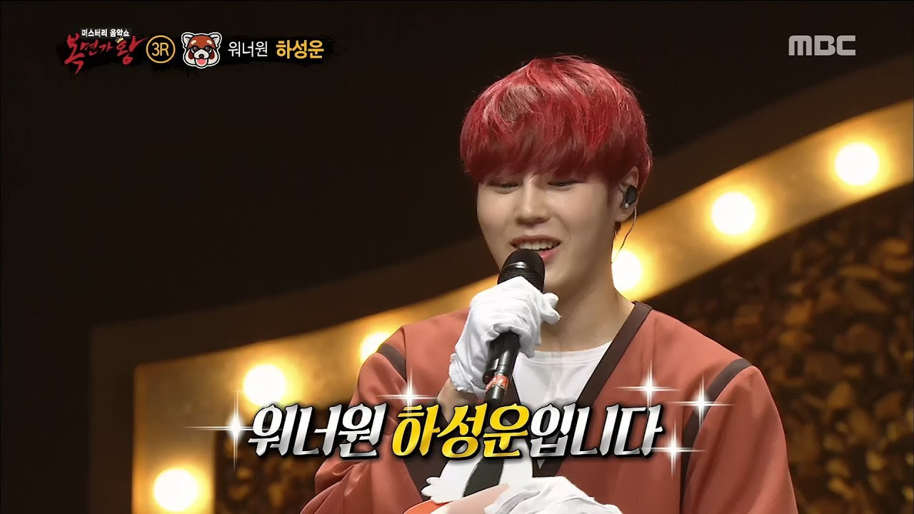 SPOILER] Which Wanna One member took over the stage on 'Mask King