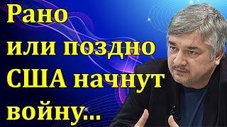 Ростислав ИЩЕНКО - ОЧЕНЬ СЕРЬЁЗНЫЙ ЗВОНОК...