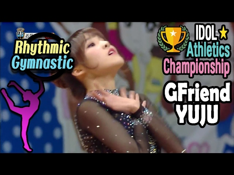 [Idol Star Athletics Championship] YUJU W/ BALL & ALLURING GESTURE 20170130
