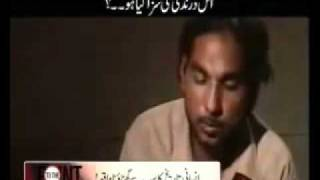 Man who raped 65 dead bodies talks about Allah,praying & his wounded knees(Pakistan) - YouTube.flv