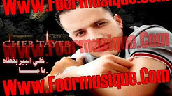 Cheb Taib did el khir - Free Music Download