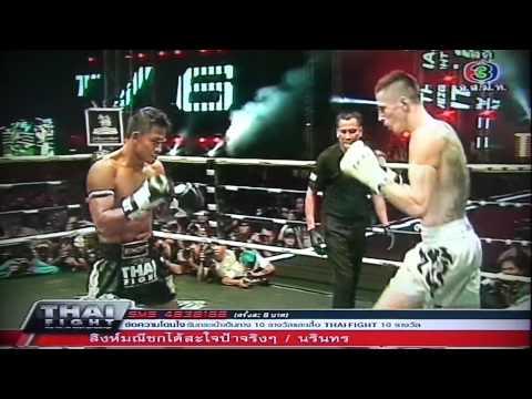 THAI FIGHT 16 DEC 2012 Buakaw VS Hurkou ไทยไฟต์ 16 ธ.ค. 55 ยกที่1.MTS