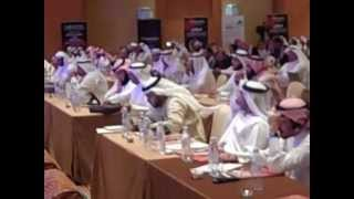 My Session at the eGovernment Conference in Dubai